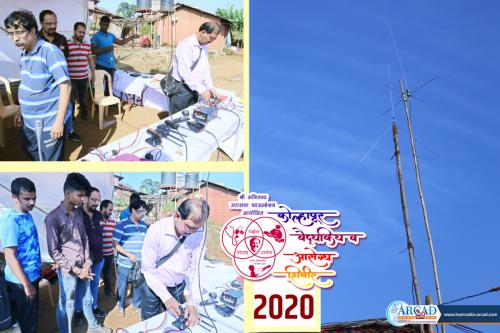 KHMC 2020 A